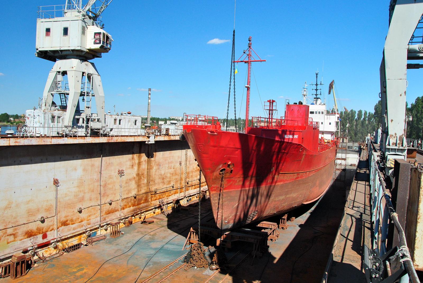 """Океан"" прийняв на ремонт танкер Millenial Spirit"