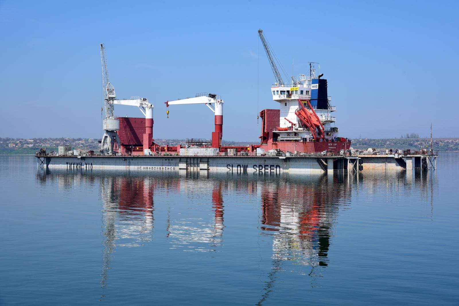 «Океан» принял в ремонт сухогруз NEW CAP